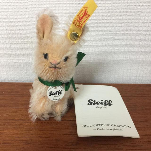 シュタイフ ☆ミニバニー うさぎ キーリング エンタメ/ホビーのおもちゃ/ぬいぐるみ(ぬいぐるみ)の商品写真