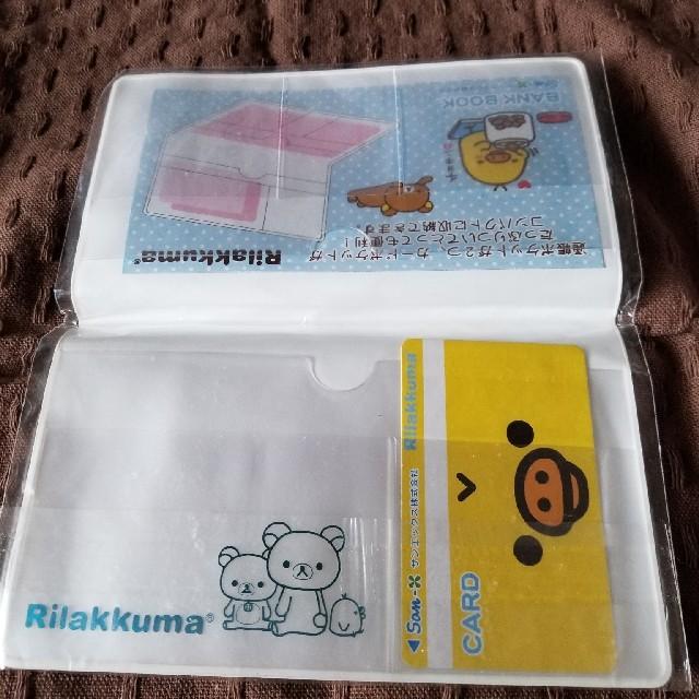 パンダks様専用キイロイトリ通帳カバー エンタメ/ホビーのおもちゃ/ぬいぐるみ(キャラクターグッズ)の商品写真