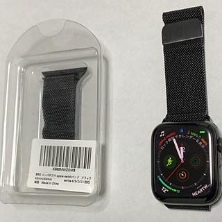 アップルウォッチ(Apple Watch)のApple Watch ミラネーゼループ風 ステンレス バンド(腕時計(デジタル))