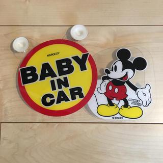 ディズニー(Disney)のbaby in car(その他)