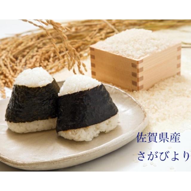 農家直送! 佐賀県産さがびより5kg  特A 白米 食品/飲料/酒の食品(米/穀物)の商品写真