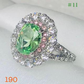 トルマリンとピンクサファイアのリング・心の結び付きを深めるetc(リング(指輪))