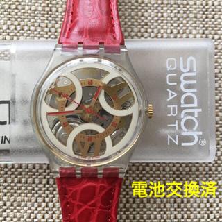 スウォッチ(swatch)のswatch😍🍒(腕時計)