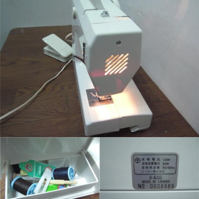 B37311 RICCAR リッカ―ミシン R-4000 スマホ/家電/カメラの生活家電(その他 )の商品写真