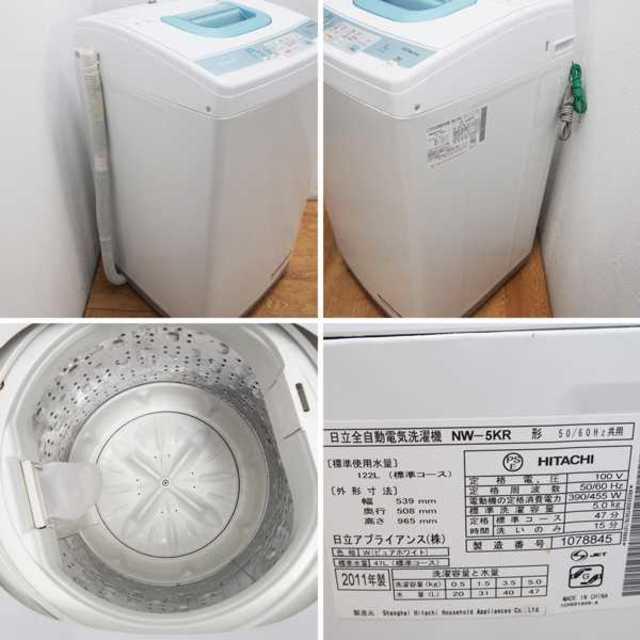 コンパクトタイプ洗濯機 5.0kg ステンレス槽 LS28 スマホ/家電/カメラの生活家電(洗濯機)の商品写真