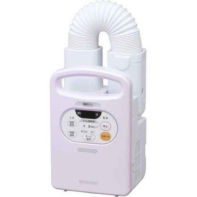 アイリスオーヤマ 布団乾燥機 温風機能付 カラリエ マット不要 ピンク FK-C スマホ/家電/カメラの生活家電(衣類乾燥機)の商品写真