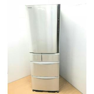 パナソニック(Panasonic)の冷蔵庫 パナソニック エコナビ 電気代5000円 シャンパンシルバー(冷蔵庫)