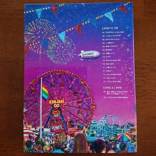 関ジャニ∞(カンジャニエイト)の関ジャニ∞☆DVD(特典映像DVDのみ) エンタメ/ホビーのタレントグッズ(アイドルグッズ)の商品写真