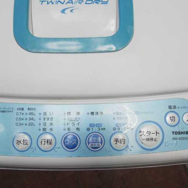 東芝 ツインエアードライ 4.2kg 洗濯機 FS16 スマホ/家電/カメラの生活家電(洗濯機)の商品写真
