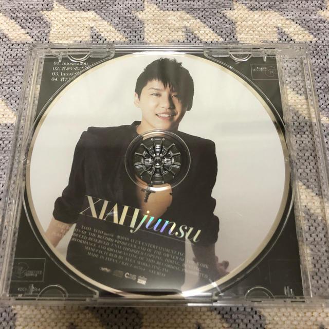 東方神起(トウホウシンキ)のシアジュンス『XIAH』 Bigeast盤 ピクチャーレーベル仕様 エンタメ/ホビーのCD(K-POP/アジア)の商品写真