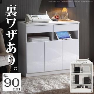 電話台 FAX台 プリンター台 キャビネット リビング 鏡面仕上げ 幅90cm(電話台/ファックス台)