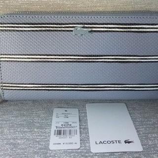 ラコステ(LACOSTE)の新品◆ラコステ◆シャンタコ ストライプラウンドジップ 長財布¥19940(長財布)