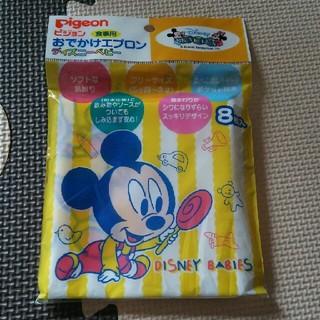 ディズニー(Disney)のおでかけエプロン (お食事エプロン)