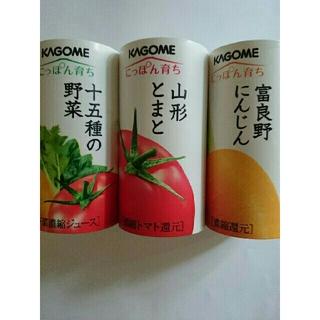 カゴメ(KAGOME)の100% カゴメ野菜ジュース&スープ  (野菜)