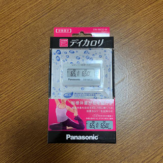 パナソニック(Panasonic)のPanasonic デイカロリ(EW-NK32-W)(その他)