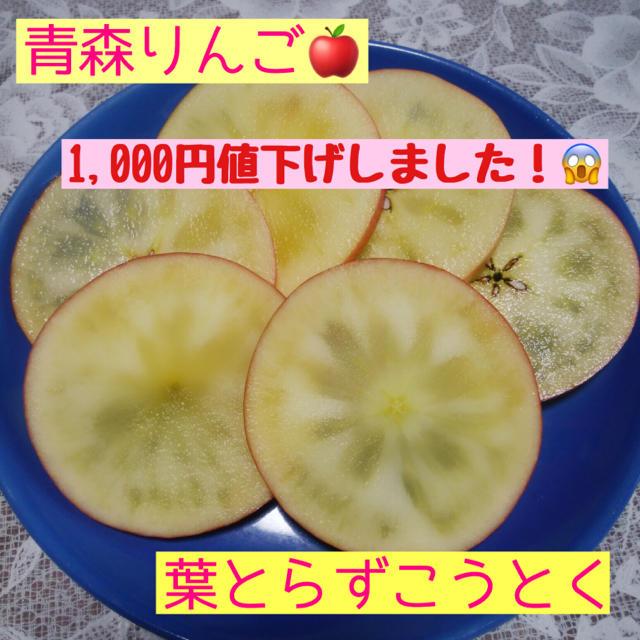 葉とらずこうとく 10kg 一般用 食品/飲料/酒の食品(フルーツ)の商品写真