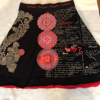 デシグアル(DESIGUAL)のDesigual  デシグアルスカート  Lサイズ(ひざ丈スカート)