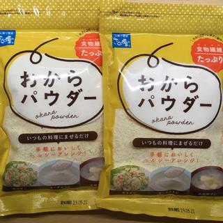 さとの雪 おからパウダー 2袋(豆腐/豆製品)