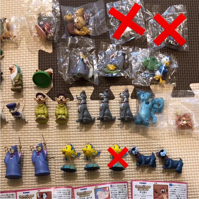 Disney(ディズニー)のチョコエッグ  まとめ売り  ディズニー エンタメ/ホビーのおもちゃ/ぬいぐるみ(キャラクターグッズ)の商品写真