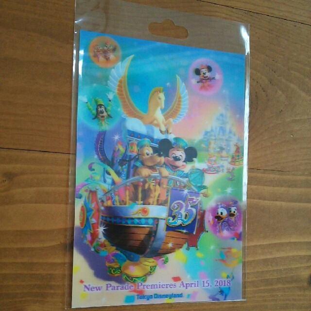 Disney(ディズニー)の【新品】TDL購入 ディズニーランド35周年★ドリーミングアップ ポストカード エンタメ/ホビーのコレクション(切手/官製はがき)の商品写真
