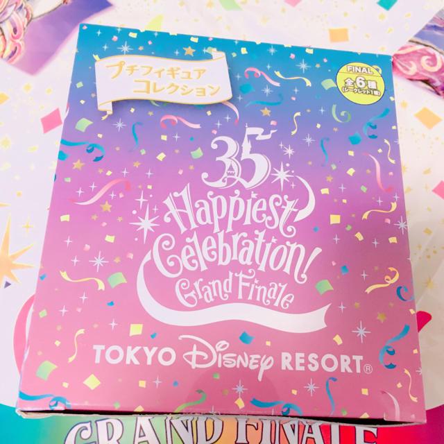Disney(ディズニー)のディズニー 35周年 グランドフィナーレ フィギュアセット エンタメ/ホビーのおもちゃ/ぬいぐるみ(キャラクターグッズ)の商品写真
