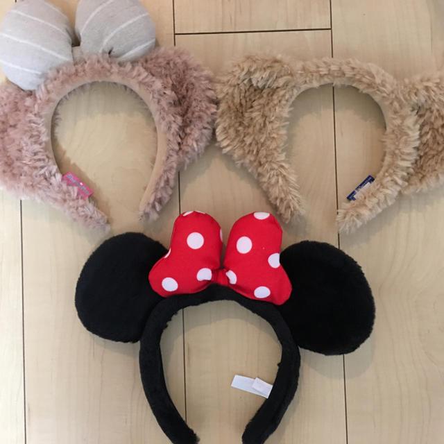 Disney(ディズニー)のディズニー つけ耳3点セット エンタメ/ホビーのおもちゃ/ぬいぐるみ(キャラクターグッズ)の商品写真