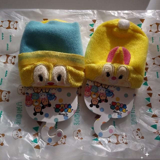 Disney(ディズニー)の海月さん専用 エンタメ/ホビーのおもちゃ/ぬいぐるみ(ぬいぐるみ)の商品写真