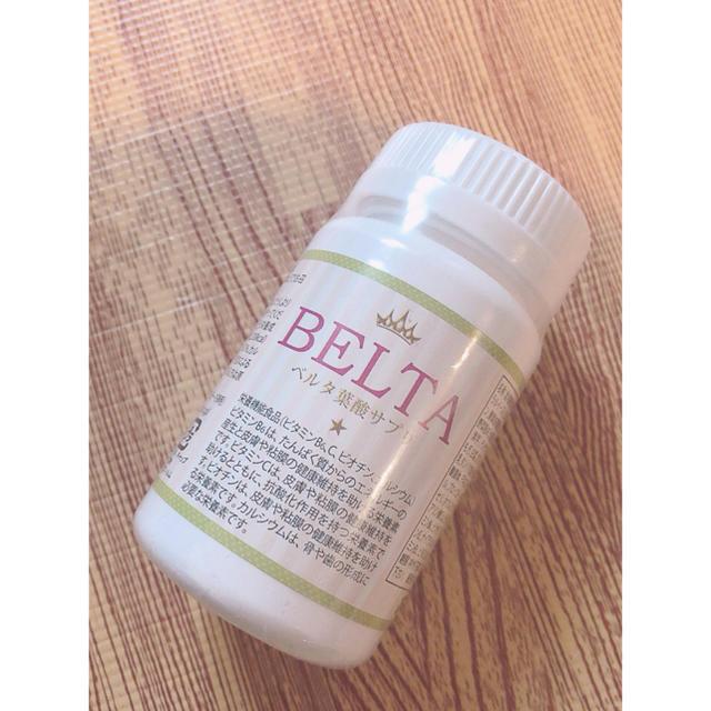 iphone7 ケース ヴィトン バイマ - BELTA 葉酸サプリ ベルタの通販 by prairie's shop|ラクマ