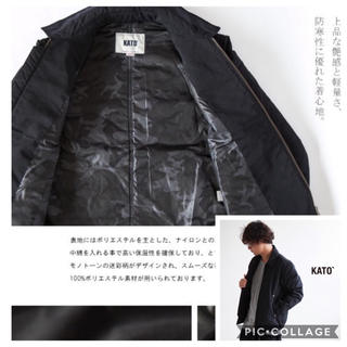 カトー(KATO`)のKATO' カトー ブルゾン サイズ M ワークジャケット(ブルゾン)