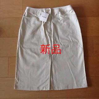 インエ(i.n.e)のi.n.e🌟新品 クリーム色 膝丈タイトスカート(ひざ丈スカート)