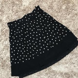 ネットディマミーナ(NETTO di MAMMINA)のスカート 水玉 ドット(ひざ丈スカート)
