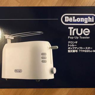デロンギ(DeLonghi)のDelonghi ポップアップトースター(その他)