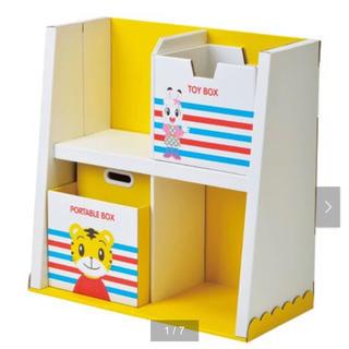 しまじろう たっぷり収納 トイボックス 持ち運べるボックス付き(収納/チェスト)