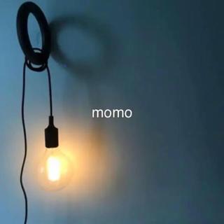 照明♡ライト♡ランプ♡鏡面電球♡LED♡インテリア♡レトロ♡コンセント♡黒♡
