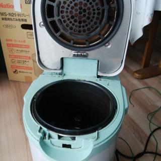 パナソニック(Panasonic)の家庭用生ごみ処理機 MS-N21-H(生ごみ処理機)
