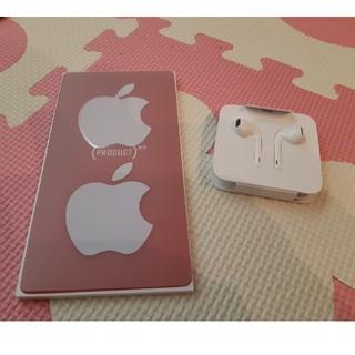 iPhone XR XS 7 8 イヤフォン おまけ付き♡(ヘッドフォン/イヤフォン)