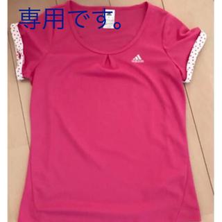 アディダス(adidas)のadidas アディダス  Tシャツ サラッと素材(ウォーキング)