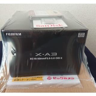 富士フイルム - 【新品・お買い得】FUJIFILMミラーレス一眼X-A3 レンズキット シルバー