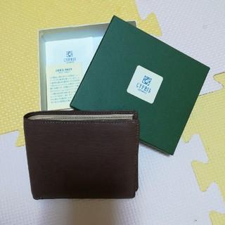 キプリス(CYPRIS)の*新品未使用* キプリス ディアスキン・小銭入れ付き二つ折り財布(折り財布)