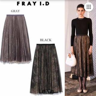フレイアイディー(FRAY I.D)の新品 FRAY I.D 完売 ドット&レーススカート グレー フレイアイディー(ロングスカート)