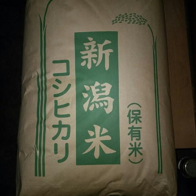 平成30年度新潟県産こしひかり10キロ 食品/飲料/酒の食品(米/穀物)の商品写真