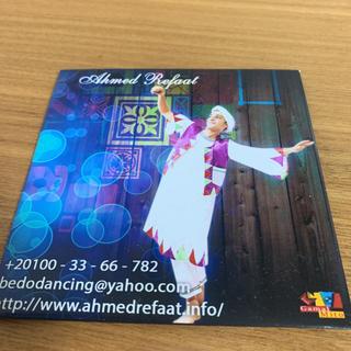 ベリーダンス フォークロア  AHMED REFAAT CD