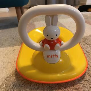 ミッフィ 補助便座  miffy(補助便座)