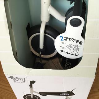 アイデス(ides)のD-bike dax ホワイト アイデス (三輪車)