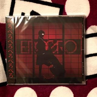 新品R指定EROGRO(V-ROCK/ヴィジュアル系)