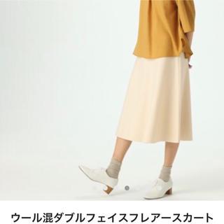 ムジルシリョウヒン(MUJI (無印良品))のMUJI(無印良品)ウール混ダブルフェイスフレアースカート(ひざ丈スカート)