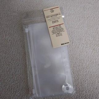 ムジルシリョウヒン(MUJI (無印良品))の無印良品のパスポートケース リフィール3枚(旅行用品)