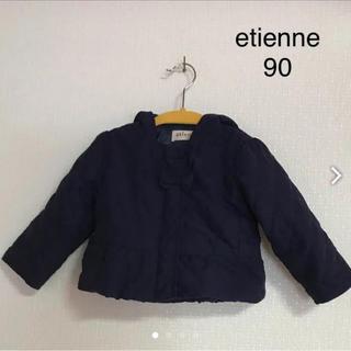 エティエンヌアイグナー(Etienne Aigner's)のetienne 90(ジャケット/上着)