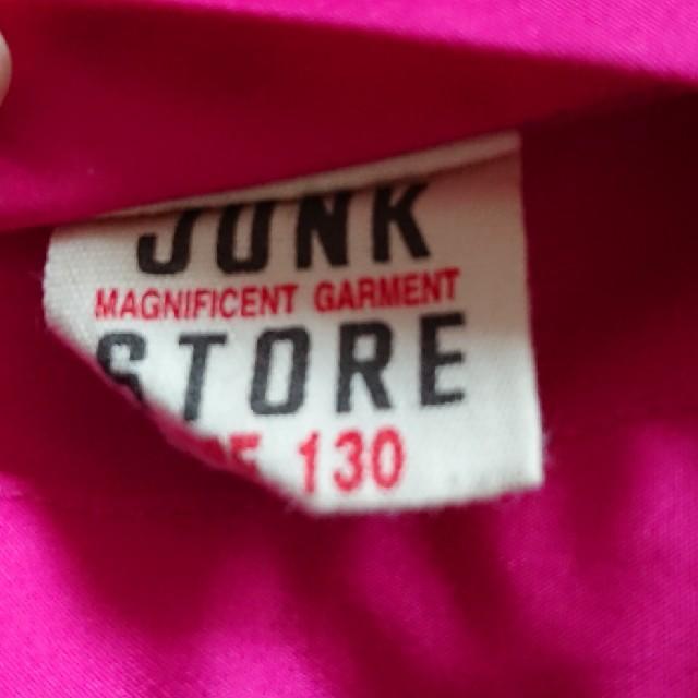 JUNK STORE(ジャンクストアー)のJUNK STORE☆ウィンドブレーカー キッズ/ベビー/マタニティのキッズ服女の子用(90cm~)(ジャケット/上着)の商品写真