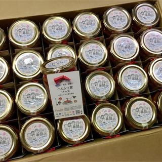 ヘルシィ茸ソース  230g 24瓶セット 16,600円(缶詰/瓶詰)